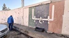 وصول أول مجموعة من مراقبي وقف إطلاق النار إلى ليبيا