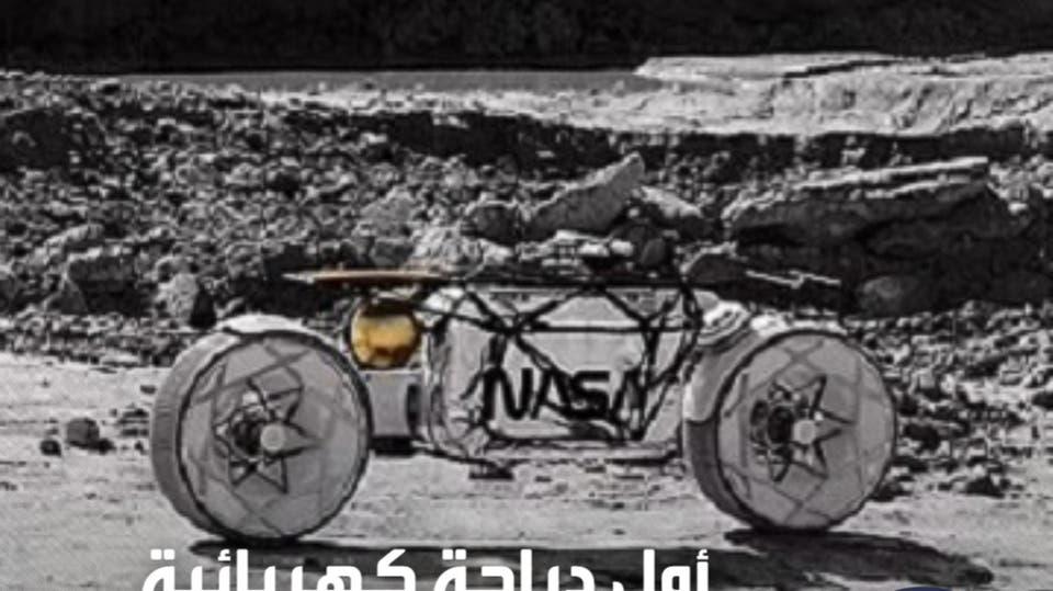 شركة ألمانية تطور أول دراجة كهربائية للقيادة على سطح القمر