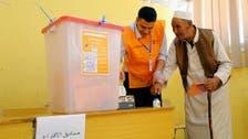 أنباء عن فتح باب الترشح للانتخابات الرئاسية بليبيا غداً