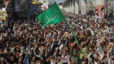 حکومت کا کالعدم تحریک لبیک سے عسکریت پسند تنظیم کے طور پر نمٹنے کا فیصلہ