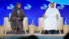 آغاز به کار گردهمایی «جوانان سبز» در سعودی برای افزایش آگاهی زیست محیطی