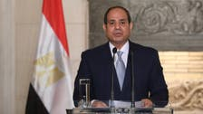 السيسي يلغي حالة الطوارئ في كامل مصر