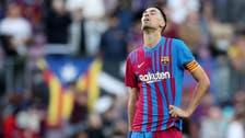 بوسكيتس: برشلونة لا يستحق الخسارة أمام ريال مدريد