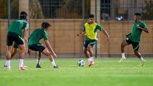 الأولمبي السعودي يدشن تدريباته استعداداً لتصفيات كأس آسيا
