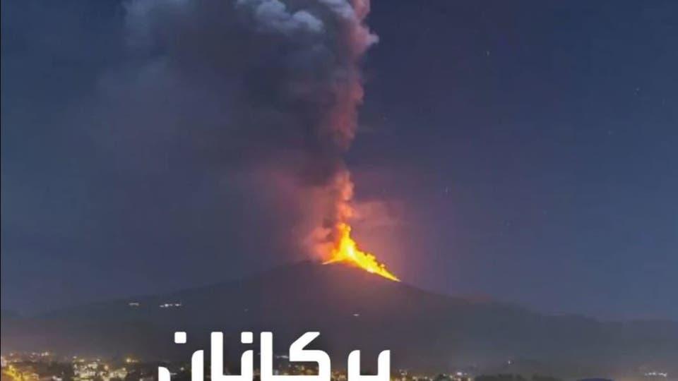 مشاهد مرعبة لثوران بركان في إيطاليا فيما يواصل