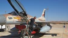 یواے ای کی فضائیہ کے سربراہ کا دورہ،اسرائیل کی دوطرفہ تعاون کے فروغ پرنظر