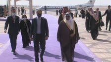 World leaders arrive in Saudi capital Riyadh for Middle East Green Initiative Summit