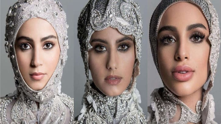Who will be crowned the first Miss Universe UAE? Finalists are announced