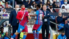 برشلونة يدين أعمال العنف تجاه مدربه كومان