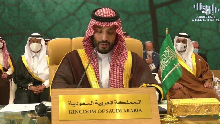 Saudi Arabia outlines $10.4 billion plans under Mideast Green Initiative