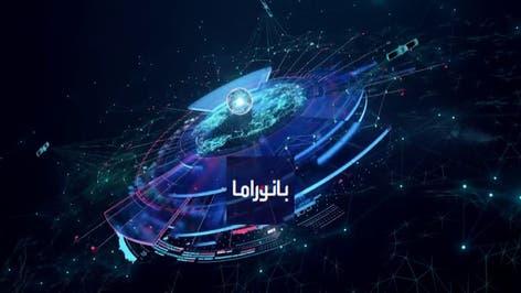 بانوراما | هل يتقبل الشارع السوداني قرارات البرهان وما تداعيات ما حدث؟