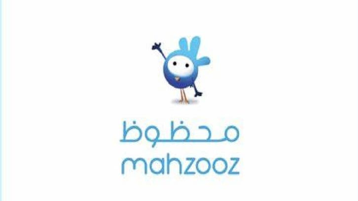 UAE expat scoops jackpot prize of more than $13million in Mahzooz draw