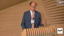 """رئيس """"بلاك روك"""" من الرياض: تريليون دولار استثمارات خضراء مطلوبة بالأسواق الناشئة"""