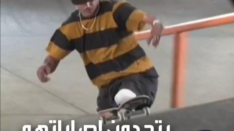 متزلجون من ذوي الاحتياجات الخاصة يتحدون إصاباتهم برياضة التزلج على الألواح