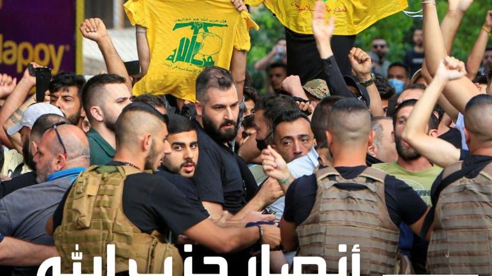 مشاهد دامية من اعتداءات عناصر من ميليشيا حزب الله وحركة أمل على عين الرمانة