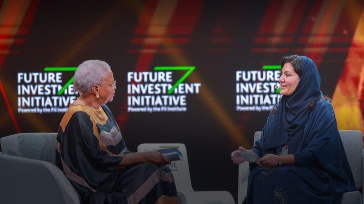 Graça Machel calls for world to 'build back better' post-COVID-19: Saudi Arabia's FII