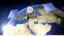 NEOM Tech & Digital Holding Company and OneWeb sign $200 mln JV for satellite network