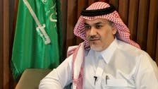 No 'greenwashing,' huge climate change investment needed, Saudi PIF chief tells FII