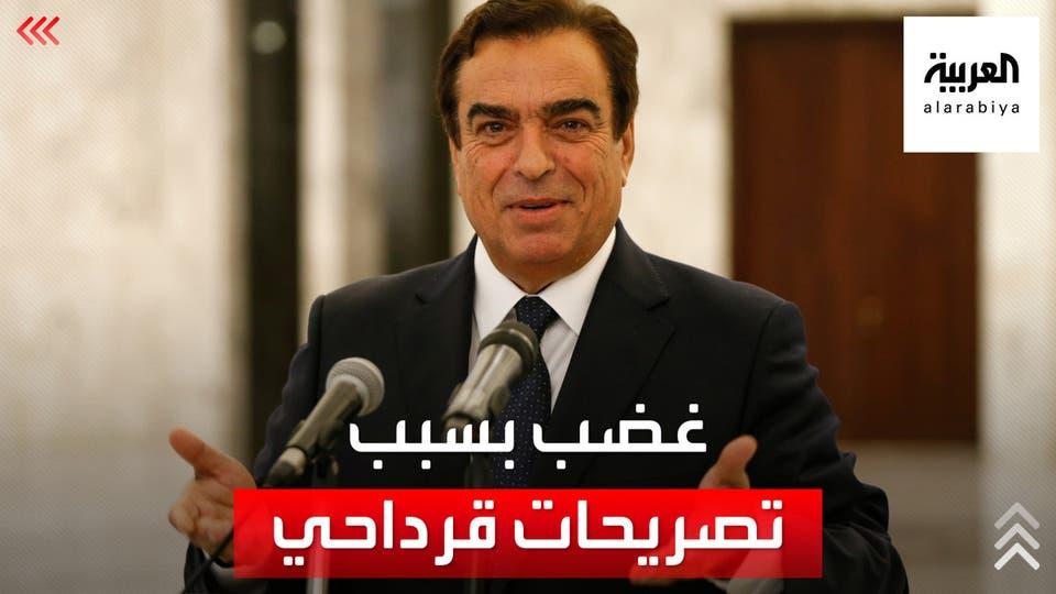 غضب واسع بعد تصريحات جورج قرداحي حول أوضاع اليمن ومطالبات بإقالته