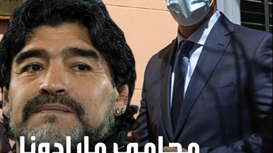 تطورات جديدة في وفاة مارادونا.. ومحاميه يتهم الأطباء