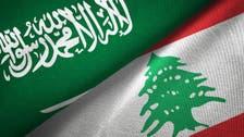 لبنانی وزیر کے سفارتی آداب کے منافی بیان پر سعودی عرب کا شدید احتجاج، سفیر کی طلبی
