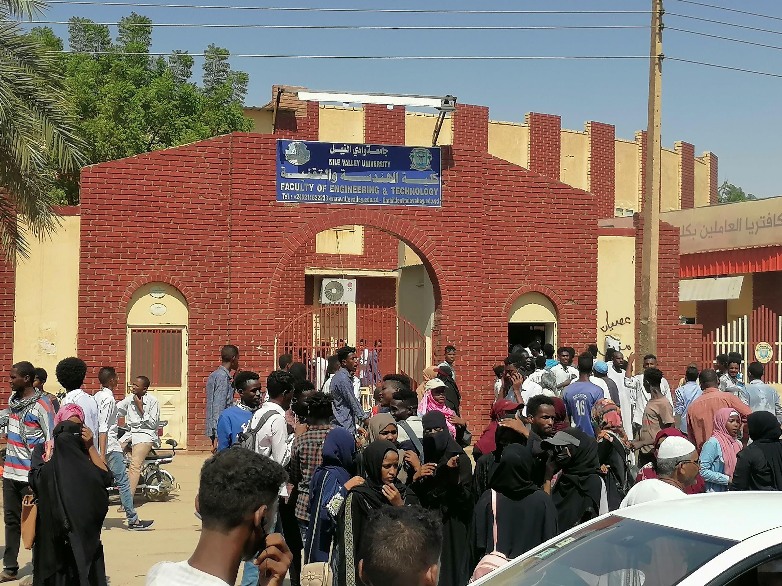 احتجاج اليوم في السودان