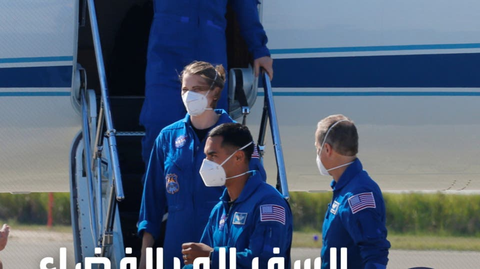 دراسة جديدة تحذر من أضرار السفر إلى الفضاء