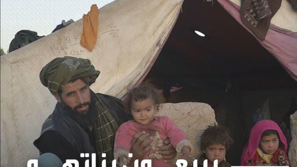 الجوع والعطش يدفع عائلات أفغانية لبيع بناتها