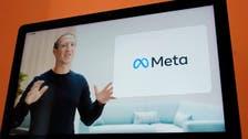 """مارك زوكربيرغ: فيسبوك يغير اسمه إلى """"ميتا"""""""