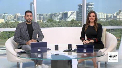 صباح العربية | الخميس 5 أغسطس 2021