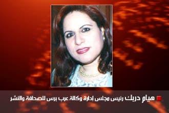 """جمعية عربية شعارها """"زوجة واحدة لا تكفي"""""""