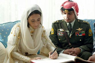 عقد قران الأمير علي وريم الإبراهيمي