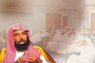 سلمان العودة: غيرت أفكاري بلا صفقة مع السلطة