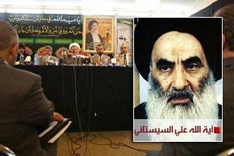 البرلمان العراقي الجديد يبحث منح الجنسية العراقية للسيستاني