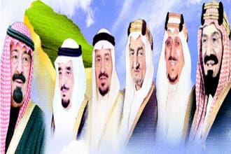 """مفاجأة: الملك عبد العزيز قرر أجازة """"اليوم الوطني"""" قبل 57 عاما"""