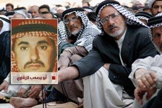"""الزرقاوي """"يتخلى"""" عن قيادة القاعدة في العراق لتوسيع عملياته خارجها"""