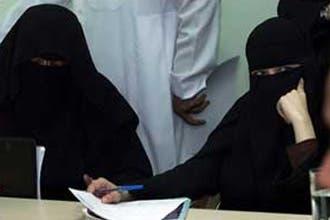 دعوى قضائية لتطبيق حد الحرابة على سعودي نشر الايدز بين زوجاته