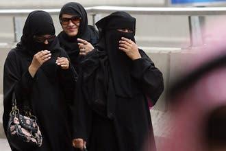 """السعودية.. حظر مظاهر الاحتفاء بـ""""عيد الحب"""" وارتداء الأحمر"""