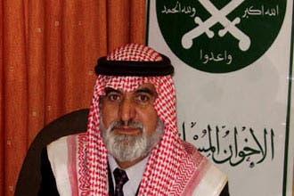 مراقب إخوان الأردن: حقيقة تشيع كوادر إخوانية والاختراق الشيعي