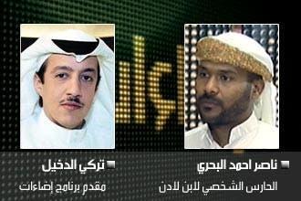 أبو جندل: بن لادن حيّ .. و15 شخصا يحرسونه مثل ظله