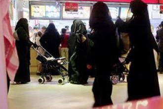 """مطالبات بسجن خاص للفتيات السعوديات المتهمات """"بالخلوة المحرمة"""""""