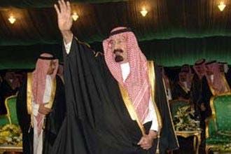 الملك عبدالله الأكثر شعبية عربيا وإسلاميا حسب دراسة امريكية
