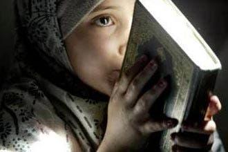 السعودية وعدة دول عربية تعلن الخميس أول يوم من رمضان