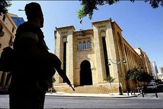 فقدان النصاب يرجئ انتخاب رئيس جديد للبنان إلى 23 أكتوبر