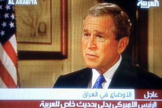 "Bush denies he is an ""enemy of Islam"""