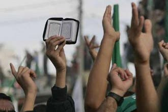 """مقتل 5 فلسطينيين من """"كتائب القسام"""" في غارة إسرائيلية على غزة"""