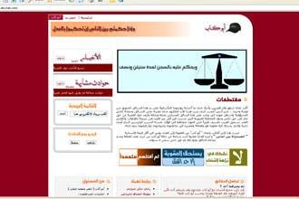 """إلغاء إعدام المفحط السعودي """"أبو كاب"""" ونشطون يطلقون موقعا لنصرته"""