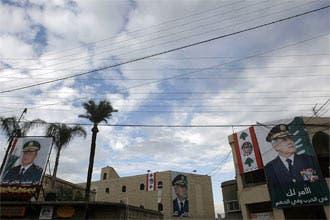 """بلدة قائد الجيش اللبناني في جبل لبنان تنتظر""""رئيس الجمهورية"""""""