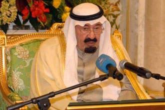 العاهل السعودي يعين الأمير مشعل بن عبدالعزيز رئيسا لهيئة البيعة