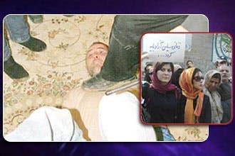 أهالي طلبة إيرانيين يحتجون على اعتقالهم ويطالبون بإطلاق سراحهم